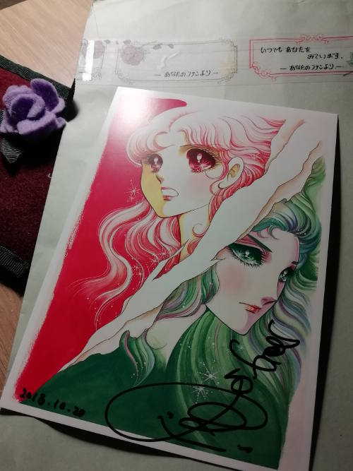 Suzue Miuchi autographed postcard