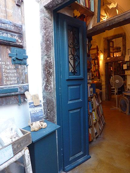 Santorini Biennale 2012 - Atlantis Bookstore
