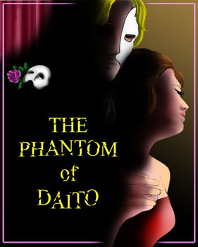 The Phantom of Daito